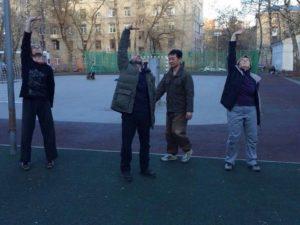 занятия нэйгун в москве
